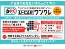 カスタムX 両側電動スライドドア キーフリー バックカメラ(18枚目)