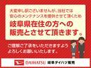 G リミテッド SAIII キーフリー パノラマモニター付き(19枚目)