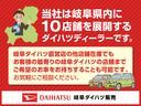 G リミテッド SAIII キーフリー パノラマモニター付き(20枚目)