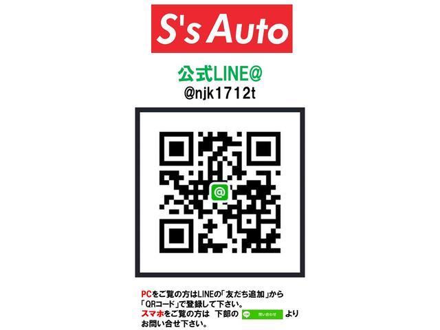 15XH ファインスタイル ナビ 地デジ(2枚目)
