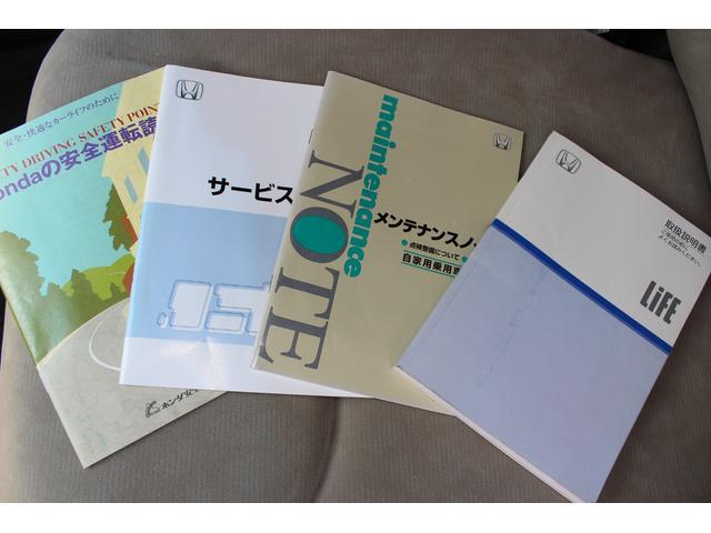 F キーレス CD(15枚目)