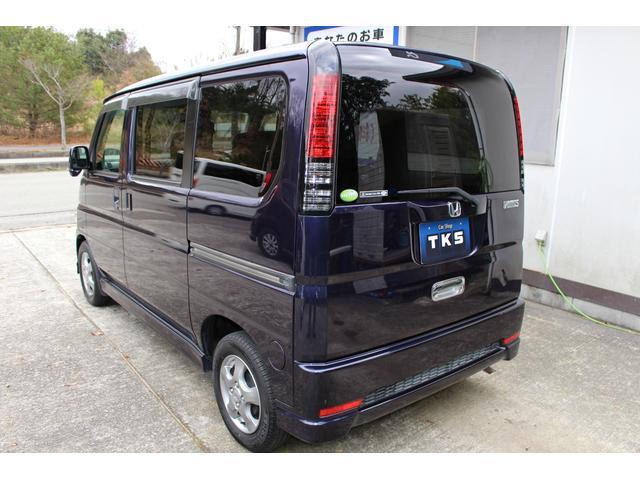 「ホンダ」「バモス」「コンパクトカー」「兵庫県」の中古車13