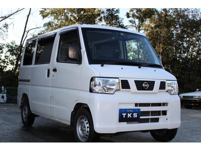 「日産」「クリッパーバン」「軽自動車」「兵庫県」の中古車2