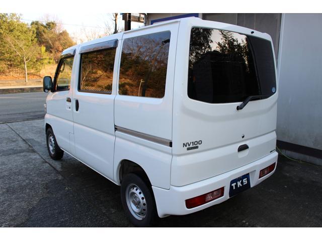 「日産」「クリッパーバン」「軽自動車」「兵庫県」の中古車17