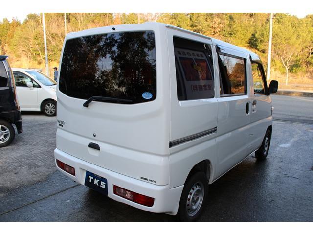 「日産」「クリッパーバン」「軽自動車」「兵庫県」の中古車19