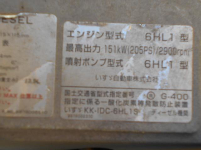 「その他」「フォワード」「トラック」「奈良県」の中古車17