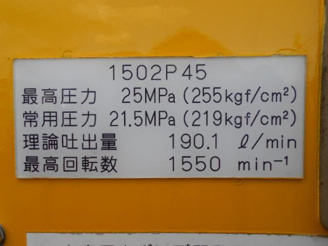 「その他」「フォワード」「トラック」「奈良県」の中古車30