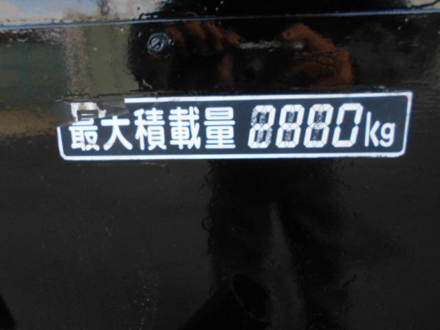 「その他」「フォワード」「トラック」「奈良県」の中古車38