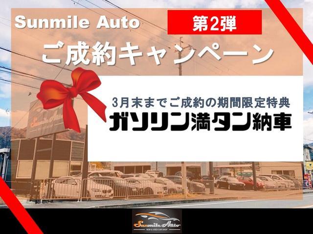 トヨタ クラウン アスリート ETC 20AW DVDナビ