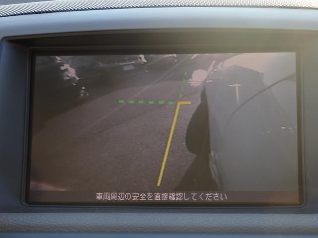 日産 フーガ 250GT F・S・Bカメラ Pシート DVDナビ 純アルミ