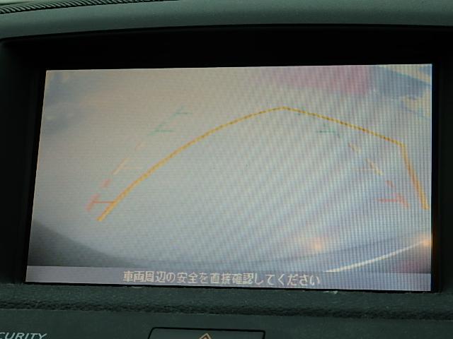 日産 フーガ 250GT 半革 DVDナビ SBカメラ ダウンサス 無事故