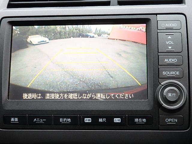 ホンダ ストリーム X スタイリッシュPG HDDナビ Bカメ 1オーナ HID