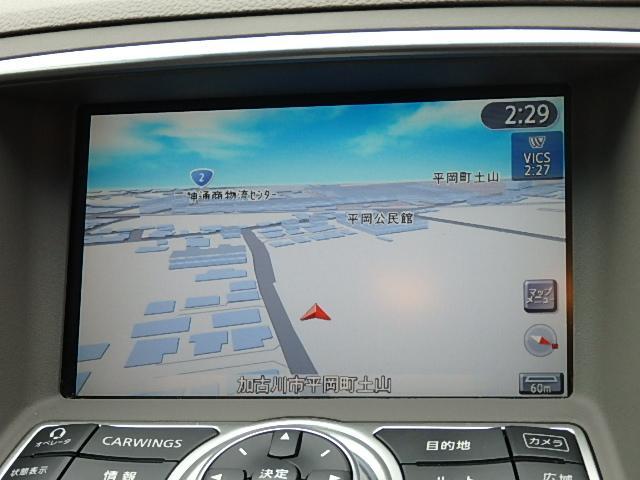 日産 スカイライン 250GT HDDナビ S・Bカメラ 無事故 HID 外AW