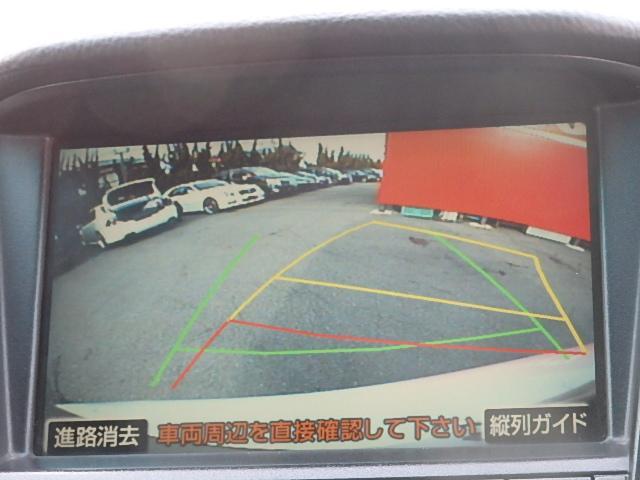 トヨタ ハリアー 240G LPGプライムSE ナビ Bカメラ 1オナ 電後扉