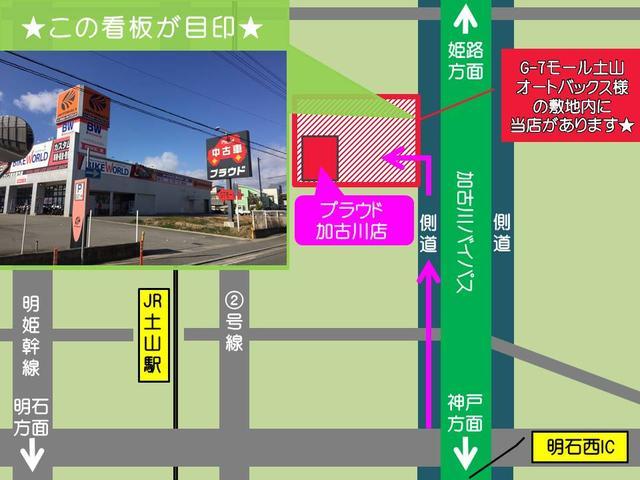 メヌエット ナビ TV ローダウン 無事故 キーレス HID(3枚目)