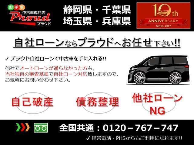 G ジャストセレクション ナビ パワスラ ワンオ-ナ ETC(2枚目)