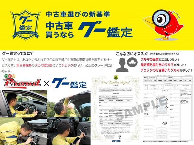 23C SPG Uスタイル ナビ S・Bカメ 両電扉 HID(2枚目)