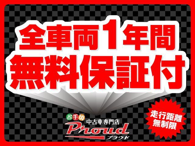 20X 4WD ナビ TV Bカメラ 後席モニタ- スマキー(3枚目)