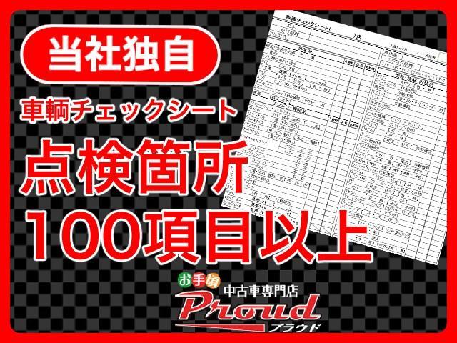 15X Vセレクション ガラスルーフ ナビ TV Pスタート(3枚目)