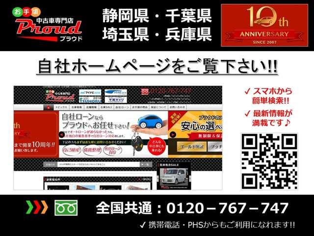 「スズキ」「ソリオ」「ミニバン・ワンボックス」「兵庫県」の中古車5