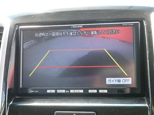 「スズキ」「ソリオ」「ミニバン・ワンボックス」「兵庫県」の中古車16