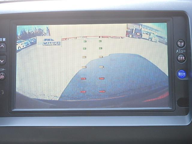 2.0GT サンルーフ ナビ Bカメラ 4WD HID(12枚目)