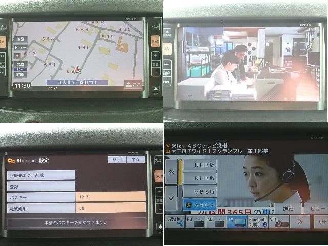 15XMセレクション ナビ TV BT音 ETC スマートキ(16枚目)