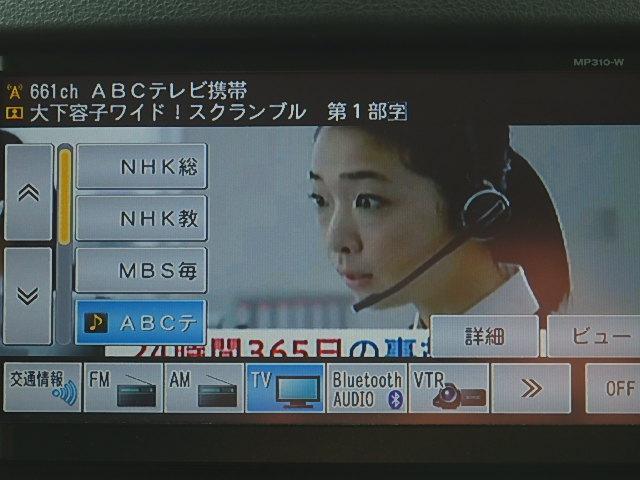 15XMセレクション ナビ TV BT音 ETC スマートキ(34枚目)