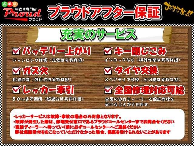 15XMセレクション ナビ TV BT音 ETC スマートキ(59枚目)