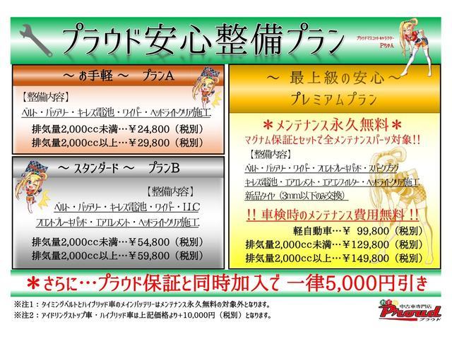 15XMセレクション ナビ TV BT音 ETC スマートキ(60枚目)