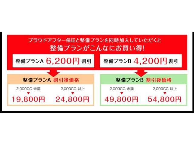 15XMセレクション ナビ TV BT音 ETC スマートキ(62枚目)