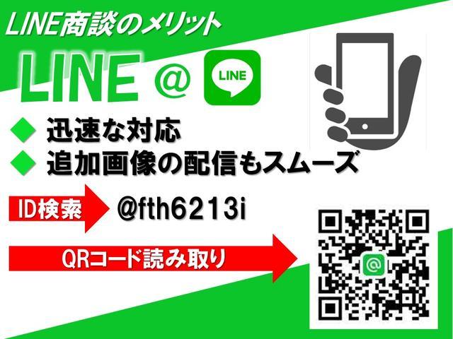 15XMセレクション ナビ TV BT音 ETC スマートキ(65枚目)
