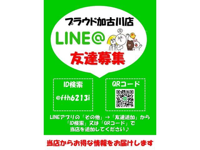 15XMセレクション ナビ TV BT音 ETC スマートキ(66枚目)