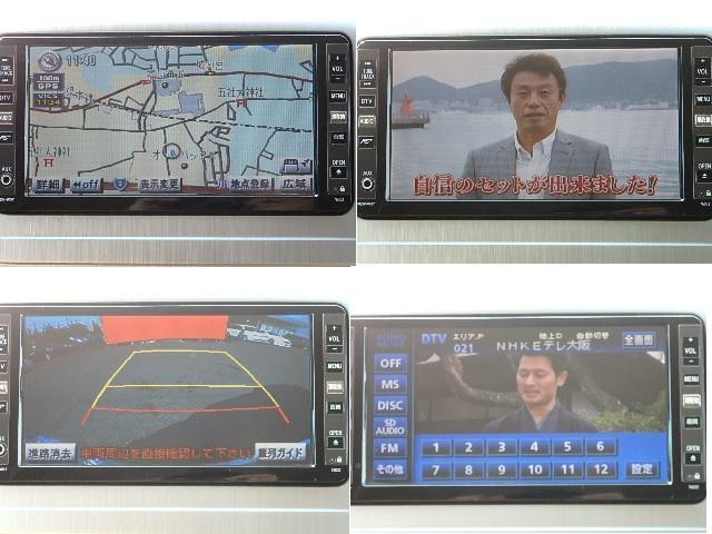 AS プラチナSEL-II 走7万k台 両側電動 ローダウン(16枚目)