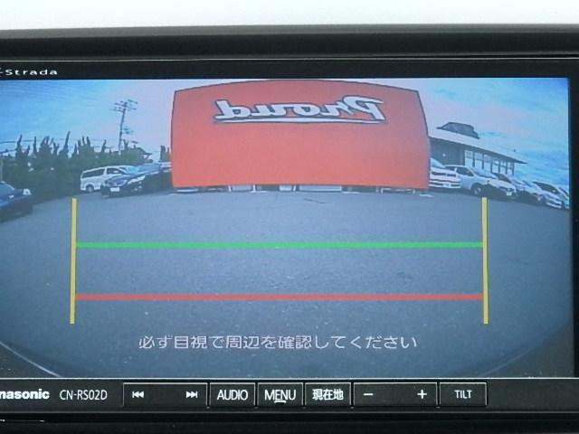 「マツダ」「MPV」「ミニバン・ワンボックス」「兵庫県」の中古車43