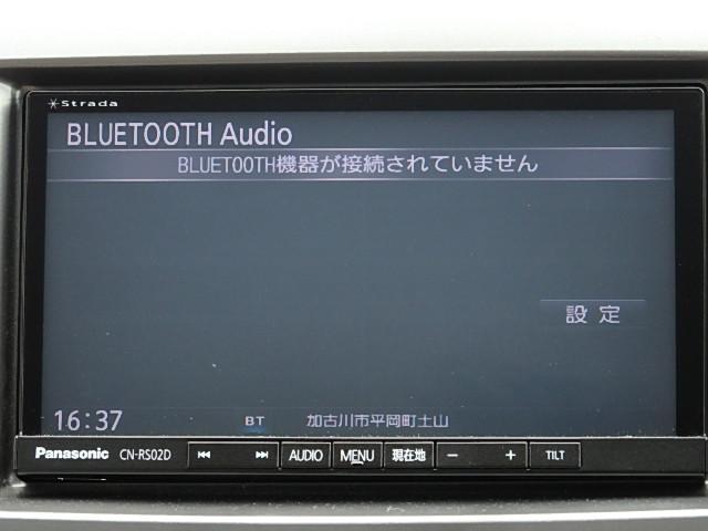 「マツダ」「MPV」「ミニバン・ワンボックス」「兵庫県」の中古車44