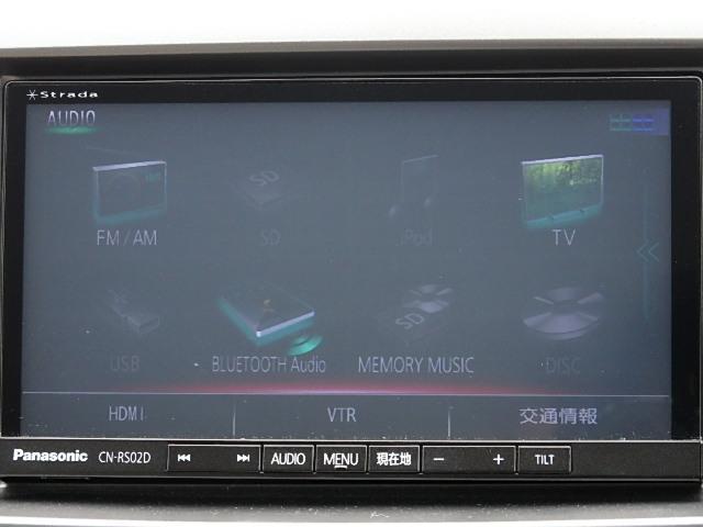 「マツダ」「MPV」「ミニバン・ワンボックス」「兵庫県」の中古車45