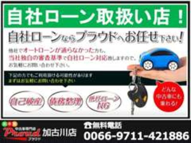 「マツダ」「MPV」「ミニバン・ワンボックス」「兵庫県」の中古車65