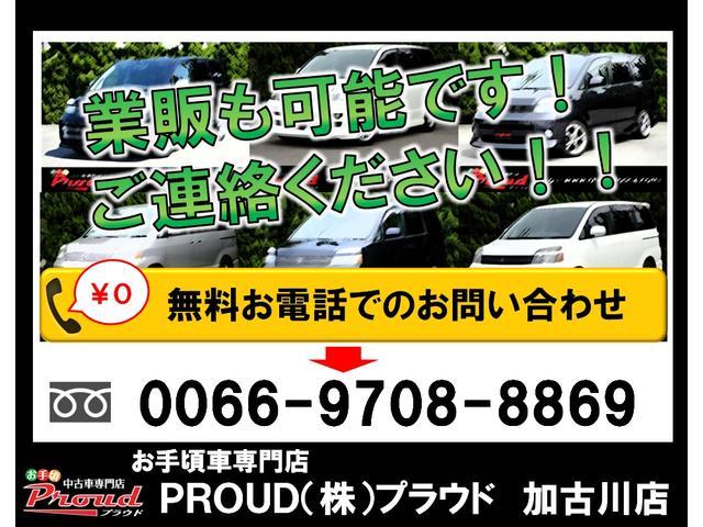 「マツダ」「MPV」「ミニバン・ワンボックス」「兵庫県」の中古車69