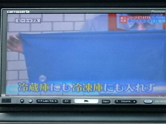 RSZ 後期 走7万k台 HDDナビ 地TV ETC(40枚目)