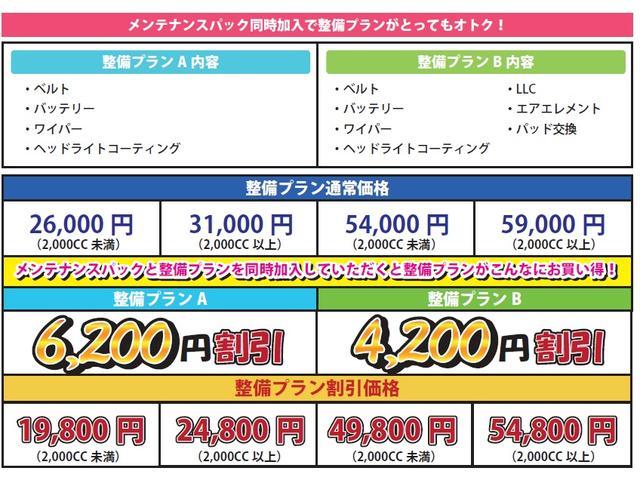 RSZ 後期 走7万k台 HDDナビ 地TV ETC(71枚目)