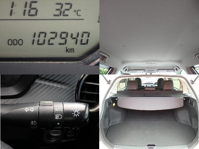 1.5G エアロツアラー・ダブルバイビー ワンオーナー 純正ナビ フルセグ地デジTV Bluetoothオーディオ バックカメラ ドライブレコーダー 社外アルミホイール タイミングチェーン ETC HID 1年保証(19枚目)