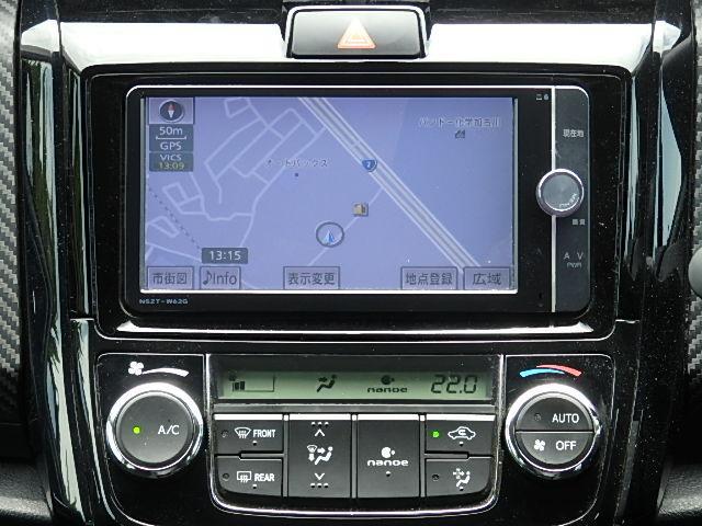 1.5G エアロツアラー・ダブルバイビー ワンオーナー 純正ナビ フルセグ地デジTV Bluetoothオーディオ バックカメラ ドライブレコーダー 社外アルミホイール タイミングチェーン ETC HID 1年保証(36枚目)
