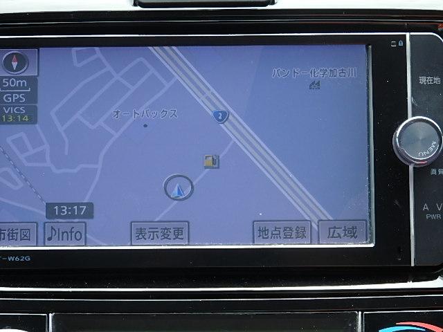 1.5G エアロツアラー・ダブルバイビー ワンオーナー 純正ナビ フルセグ地デジTV Bluetoothオーディオ バックカメラ ドライブレコーダー 社外アルミホイール タイミングチェーン ETC HID 1年保証(37枚目)