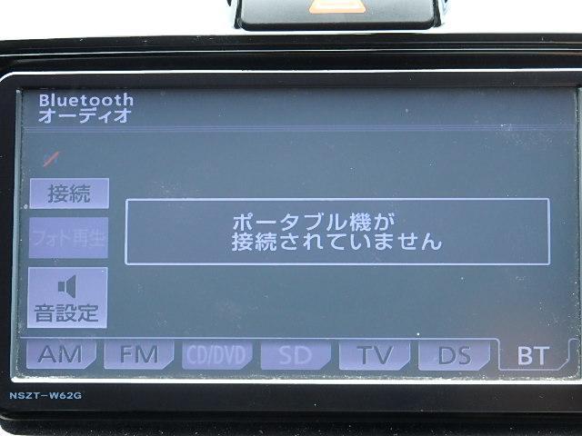1.5G エアロツアラー・ダブルバイビー ワンオーナー 純正ナビ フルセグ地デジTV Bluetoothオーディオ バックカメラ ドライブレコーダー 社外アルミホイール タイミングチェーン ETC HID 1年保証(39枚目)
