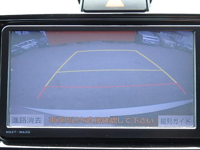 1.5G エアロツアラー・ダブルバイビー ワンオーナー 純正ナビ フルセグ地デジTV Bluetoothオーディオ バックカメラ ドライブレコーダー 社外アルミホイール タイミングチェーン ETC HID 1年保証(40枚目)