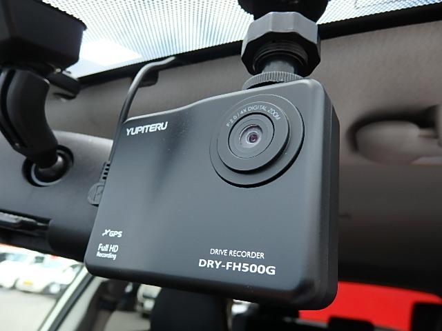 1.5G エアロツアラー・ダブルバイビー ワンオーナー 純正ナビ フルセグ地デジTV Bluetoothオーディオ バックカメラ ドライブレコーダー 社外アルミホイール タイミングチェーン ETC HID 1年保証(42枚目)