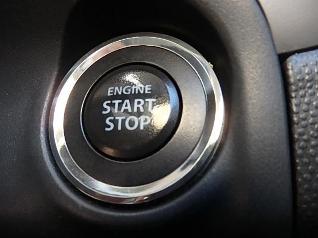 X 第三者機関鑑定車 走行3万キロ台 純正CD/ラジオオーディオ ベンチシート 禁煙車 パワーウインドウ プッシュスタート スマートキー 無事故 電動格納ドアミラー ドアバイザー 純正アルミホイール(52枚目)