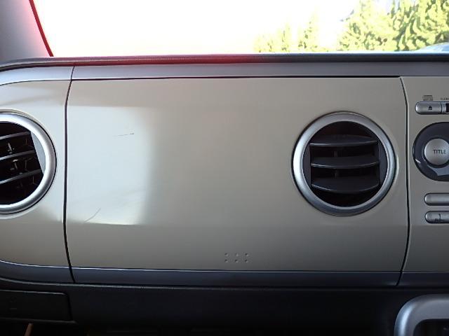 X 第三者機関鑑定車 走行3万キロ台 純正CD/ラジオオーディオ ベンチシート 禁煙車 パワーウインドウ プッシュスタート スマートキー 無事故 電動格納ドアミラー ドアバイザー 純正アルミホイール(53枚目)