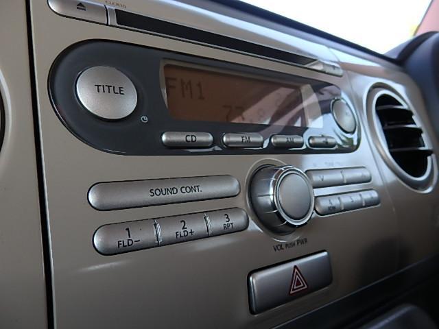 X 第三者機関鑑定車 走行3万キロ台 純正CD/ラジオオーディオ ベンチシート 禁煙車 パワーウインドウ プッシュスタート スマートキー 無事故 電動格納ドアミラー ドアバイザー 純正アルミホイール(57枚目)
